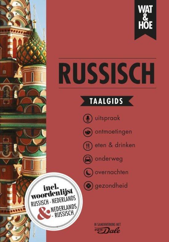 Wat en Hoe: Russisch   taalgids 9789021571447  Kosmos Wat en Hoe Taalgids  Taalgidsen en Woordenboeken Rusland