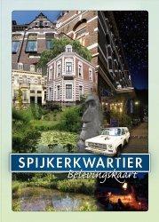 Spijkerkwartier Belevingskaart SKBK  Marieke van Doorn   Cadeau-artikelen, Stadsplattegronden Arnhem en de Veluwe