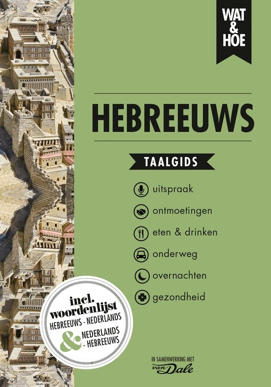 Wat en Hoe: Hebreeuws | taalgids 9789021572949  Kosmos Wat en Hoe Taalgids  Taalgidsen en Woordenboeken Israël, Palestina