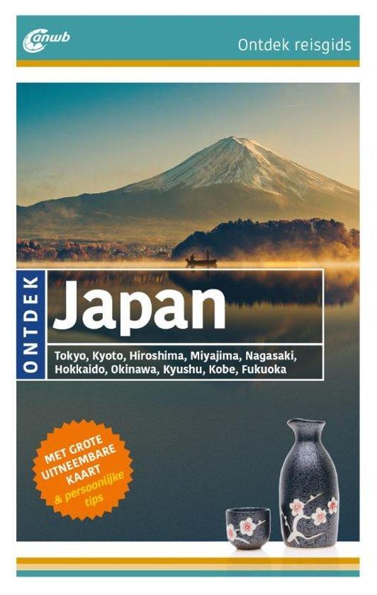ANWB reisgids Ontdek Japan 9789018044961  ANWB ANWB Ontdek gidsen  Reisgidsen Japan
