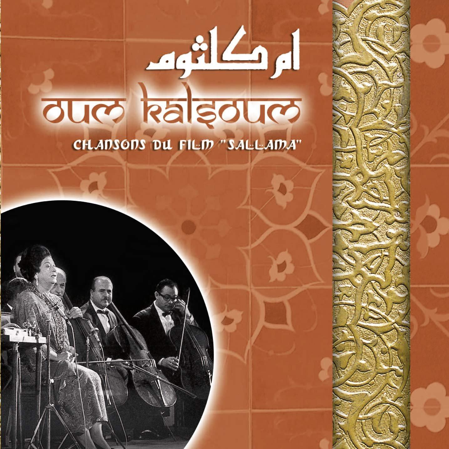 Oum Kalsoum: Chansons du film SallAma MW00039540  Music & Words World Music CD  Muziek Egypte