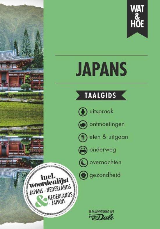 Wat en Hoe: Japans | taalgids 9789021572932  Kosmos Wat en Hoe Taalgids  Taalgidsen en Woordenboeken Japan