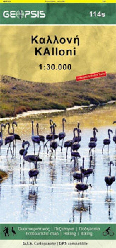 Kalloni 1:33.000 9789607886118  Geopsis   Wandelkaarten Egeïsche Eilanden