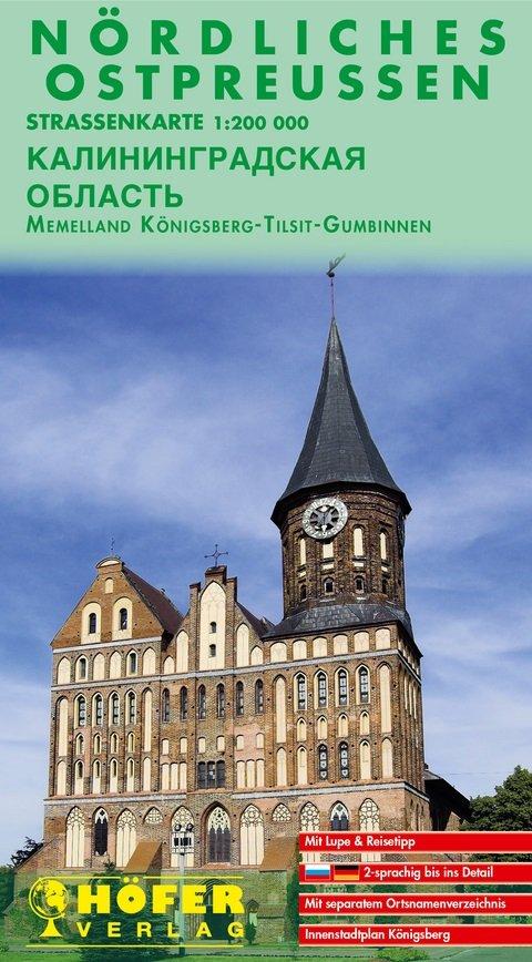 RS 001 Nördliches Ostpreussen 1:200.000 9783931103743  Höfer Verlag   Landkaarten en wegenkaarten Kaliningrad (Königsberg)