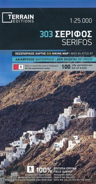 TM-303  Serifos 1:20.000 9789609456784  Terrain Maps Cyclades  Wandelkaarten Egeïsche Eilanden