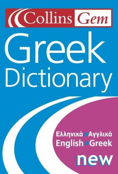Greek dictionary 9780004722221  Collins Language gems  Taalgidsen en Woordenboeken Griekenland