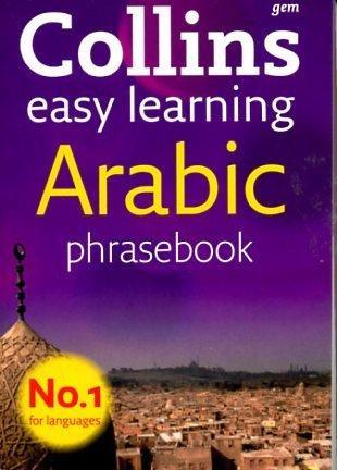 Arabic Phrase Book 9780007358496  Collins Language gems  Taalgidsen en Woordenboeken Midden-Oosten