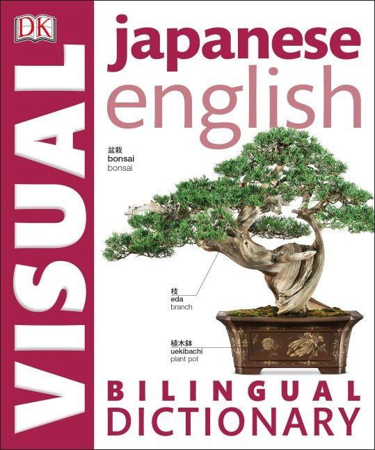 Japanese English Bilingual Visual Dictionary 9780241199237  Dorling Kindersley   Taalgidsen en Woordenboeken Japan