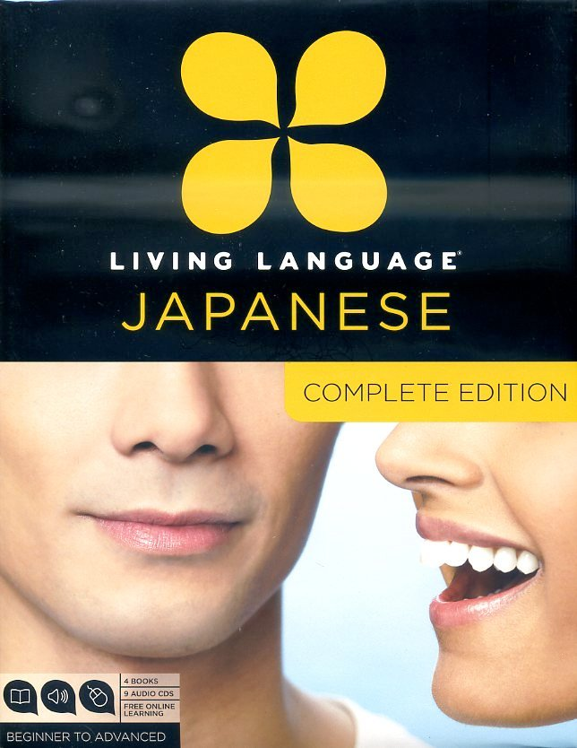 Living Language Japanese 9780307478658  Living Language   Taalgidsen en Woordenboeken Japan