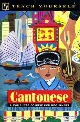 Cantonese 9780340620915  Hodder & Stoughton Teach Yourself  Taalgidsen en Woordenboeken China (Tibet: zie Himalaya)