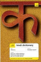 Hindi 9780340811931  Hodder & Stoughton Teach Yourself  Taalgidsen en Woordenboeken India