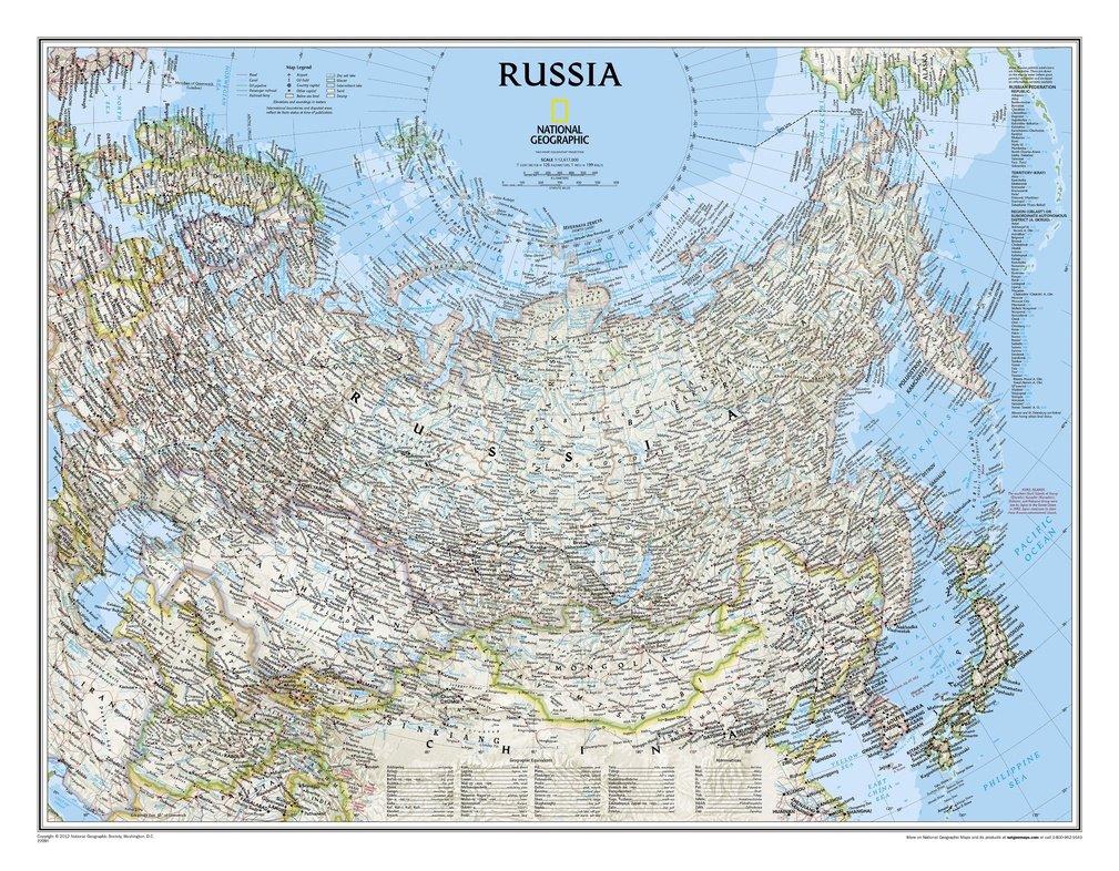Russia 1:12.500.000 9780792249832  National Geographic   Wandkaarten Rusland