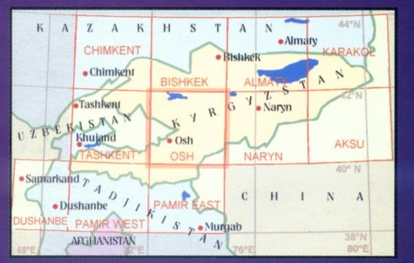 Osh 1:500.000 9780906227879  EWP Central Asia 1:500t.  Landkaarten en wegenkaarten Centraal-Aziatische republieken (Kazachstan, Uzbekistan, Turkmenistan, Kyrgysztan, Tadjikistan)