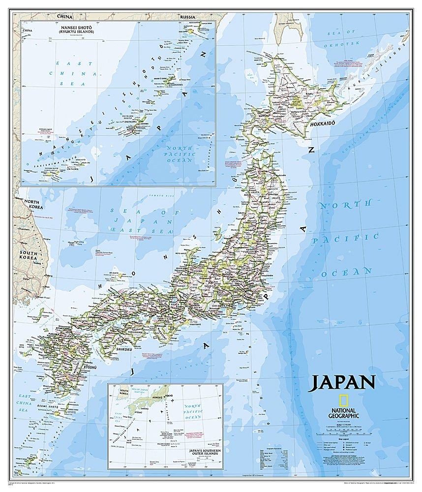 Japan 1:3.000.000 9781597754934  National Geographic NG planokaarten  Wandkaarten Japan