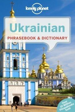 Ukrainian Lonely Planet phrasebook 9781743211854  Lonely Planet Phrasebooks  Taalgidsen en Woordenboeken Oekraïne