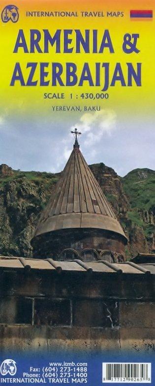 Armenia/Azerbaijan | landkaart, autokaart 1:560.000 9781771290265  ITM   Landkaarten en wegenkaarten Kaukasus