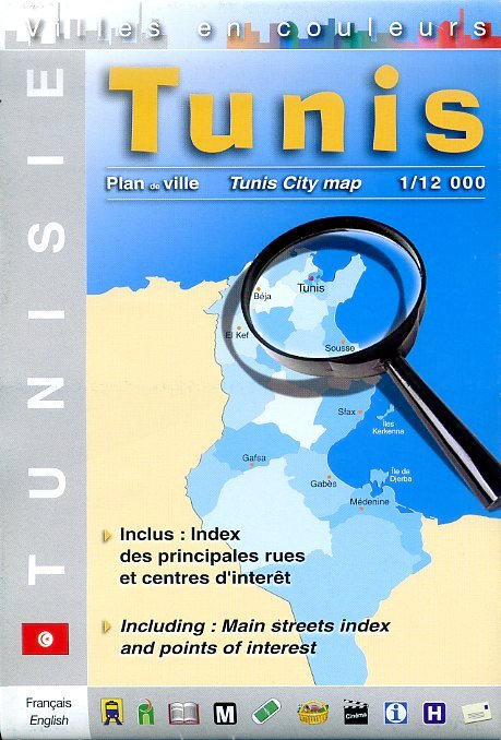 Tunis stadsplattegrond 1:12.000 9782952104852  Laure Kane Villes en Couleurs  Stadsplattegronden Algerije, Tunesië, Libië