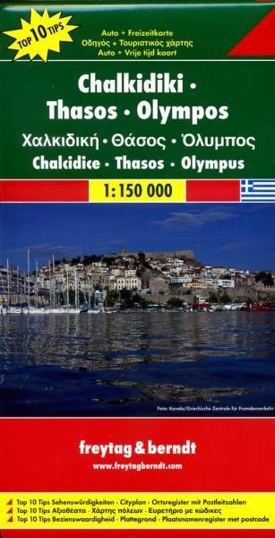 Chalkidiki, Thasos, Olympos   autokaart, wegenkaart 1:150.000 9783707912876  Freytag & Berndt   Landkaarten en wegenkaarten Midden en Noord-Griekenland, Athene