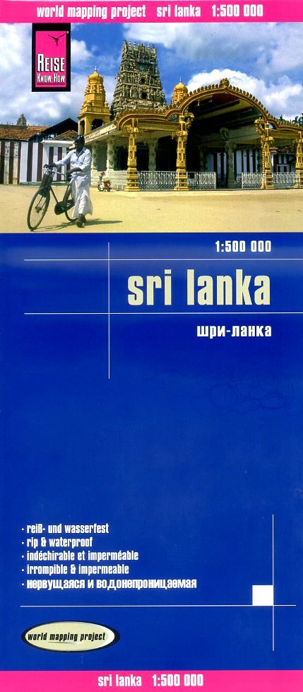 landkaart, wegenkaart Sri Lanka 1:500.000 9783831772827  Reise Know-How WMP Polyart  Landkaarten en wegenkaarten Sri Lanka