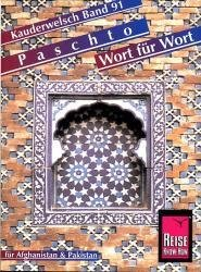 Paschto (Pashto) für Afghanistan - Wort für Wort 9783894162825  Kauderwelsch   Taalgidsen en Woordenboeken