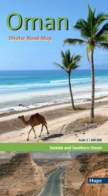 Oman: Dhofar, Salalah and Southern Oman 1:600.000 road map 9783932084669  Hupe   Landkaarten en wegenkaarten Oman, Abu Dhabi, Dubai, Saudi-Arabië, Jemen