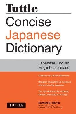 Concise Japanese Dictionary 9784805313183  Tuttle   Taalgidsen en Woordenboeken Japan
