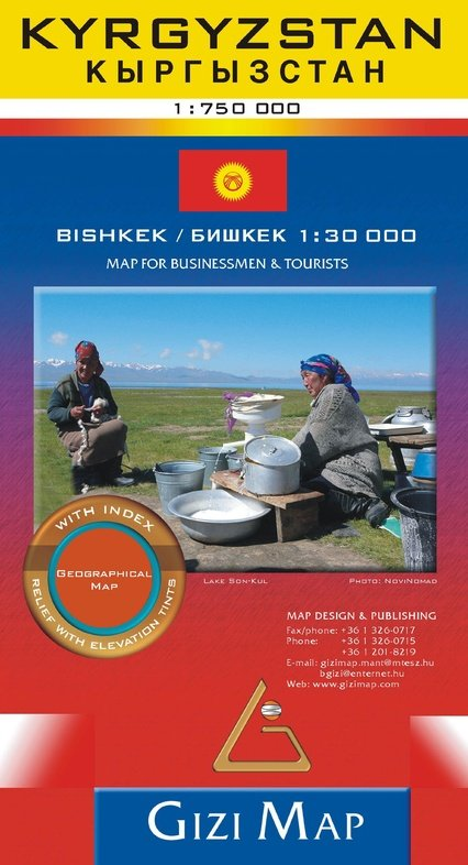 Kyrgyzstan 1:750.000 | wegenkaart - overzichtskaart 9786155010125  Gizi Map   Landkaarten en wegenkaarten Centraal-Aziatische republieken (Kazachstan, Uzbekistan, Turkmenistan, Kyrgysztan, Tadjikistan)
