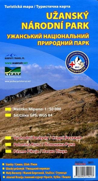 Uzansky Narodni Park | wandelkaart 1:50.000 9788090319417  Aurius   Wandelkaarten Oekraïne