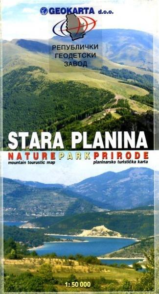 Stara Planina | wandelkaart 1:50.000 9788645903214  Geokarta   Wandelkaarten Servië, Bosnië-Hercegovina, Macedonië, Kosovo, Montenegro