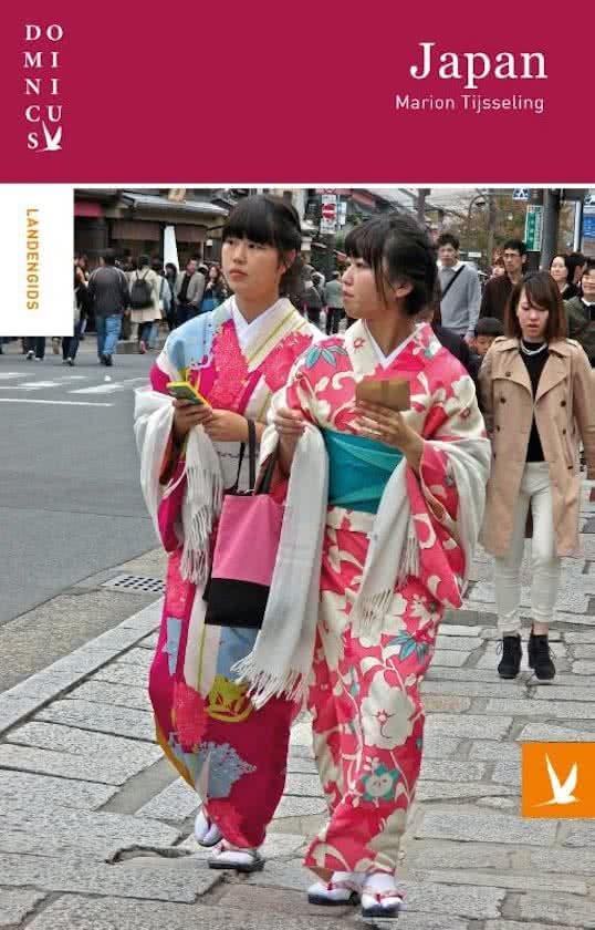Dominicus reisgids Japan 9789025763770  Gottmer Dominicus reisgidsen  Reisgidsen Japan
