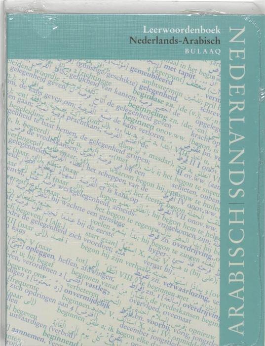 Leerwoordenboek Nederlands-Arabisch 9789054600510 M v Mol Bulaaq   Taalgidsen en Woordenboeken Midden-Oosten