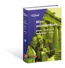 Grieks-Nederlands v.v. | miniwoordenboek 9789066483897  Van Dale Miniwoordenboek  Taalgidsen en Woordenboeken Griekenland