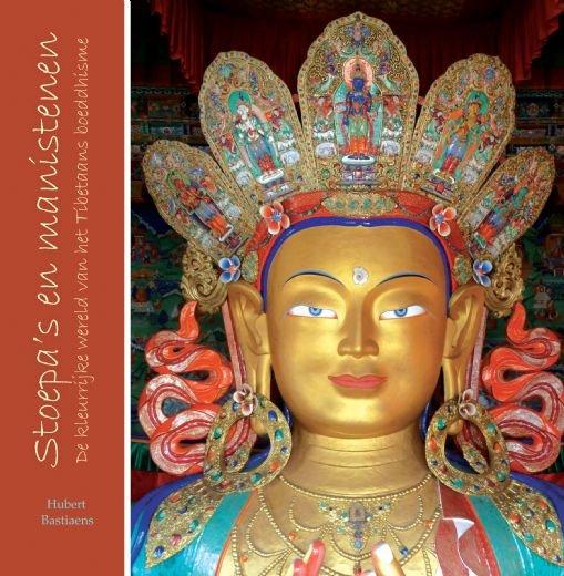 Stoepa's en manistenen | Hubert Bastiaens 9789402235777 Hubert Bastiaens Boekscout   Landeninformatie Himalaya