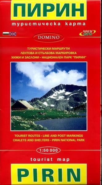 Piringebergte   wandelkaart 1:50.000 9789546511386  Domino   Wandelkaarten Bulgarije