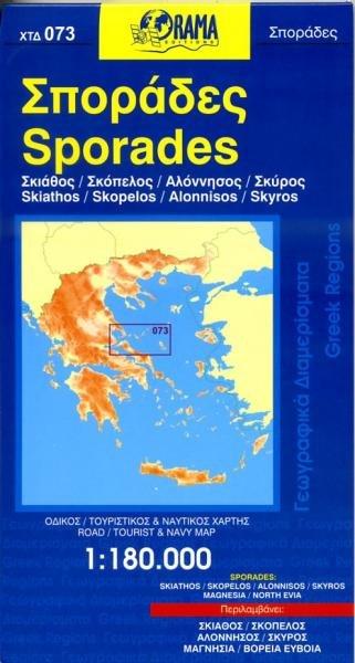 Sporades 1:180.000 9789604482160  Orama   Landkaarten en wegenkaarten Egeïsche Eilanden