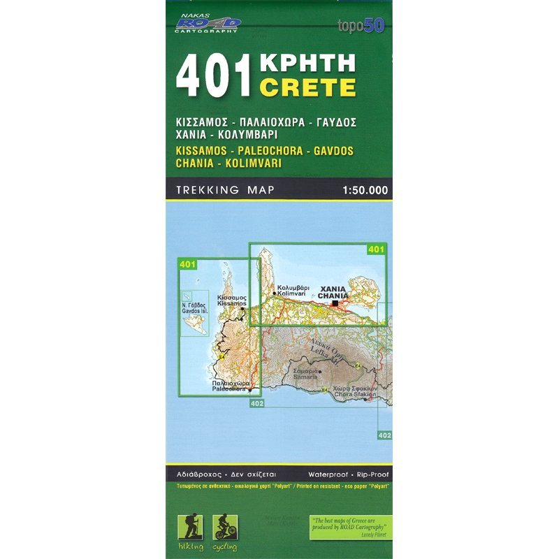 RE-401 Kreta: Kissamos, Paleochora 1:50.000 9789604489497  Road Editions   Wandelkaarten Kreta