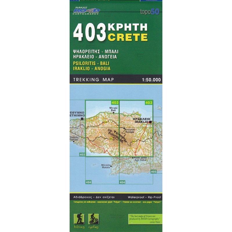 RE-403 Kreta: Psiloritis-Bali-Iraklio-Anogia 1:50.000 9789604489510  Road Editions   Wandelkaarten Kreta
