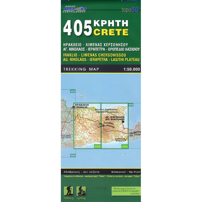 RE-405 Kreta: Iraklio, Ag. Nikolaos 1:50.000 9789604489534  Road Editions   Wandelkaarten Kreta