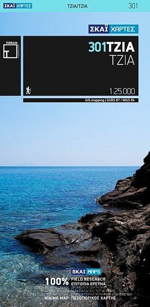 TM-301  Tzia (Kea) 9789604820016  Terrain Maps Cyclades  Wandelkaarten Egeïsche Eilanden