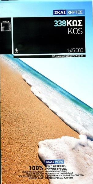 TM-338  Kos 1:45.000 9789606845741  Terrain Maps Dodecanese Islands  Wandelkaarten Egeïsche Eilanden