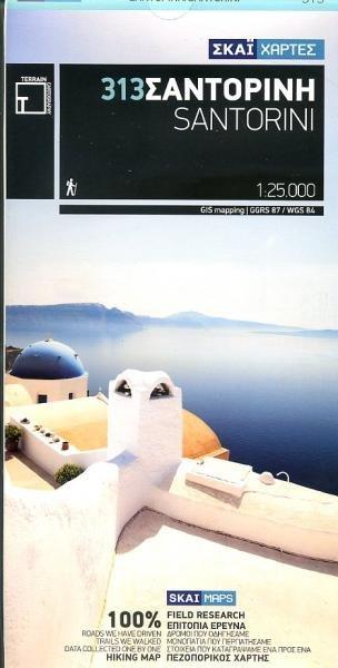 TM-313  Santorini 1:25.000 9789606845970  Terrain Maps Cyclades  Wandelkaarten Egeïsche Eilanden