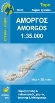 10.27  Amorgos 1:40.000 9789608195318  Anavasi Island Maps  Landkaarten en wegenkaarten Egeïsche Eilanden