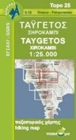 08.15  Taygetos: Xirokambi 1:25.000 9789608195448  Anavasi Topo 25  Wandelkaarten Peloponnesos