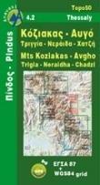 04.2  Pindus: Koziakas Avgho 1:50.000 9789608195479  Anavasi Topo 50  Wandelkaarten Midden en Noord-Griekenland, Athene