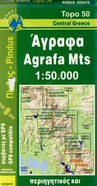 02.5  Southern Agrafa 1:50.000 9789608195622  Anavasi Topo 50  Wandelkaarten Midden en Noord-Griekenland, Athene
