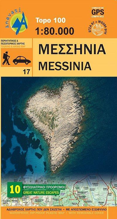 AN 17  Messinia 1:80.000 9789608195981  Anavasi   Landkaarten en wegenkaarten Peloponnesos