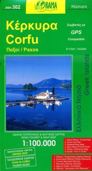 Corfu 1:65.000 (Korfoe) 9789608283077  Orama Greek Islands  Landkaarten en wegenkaarten Ionische Eilanden (Korfoe, Lefkas, etc.)