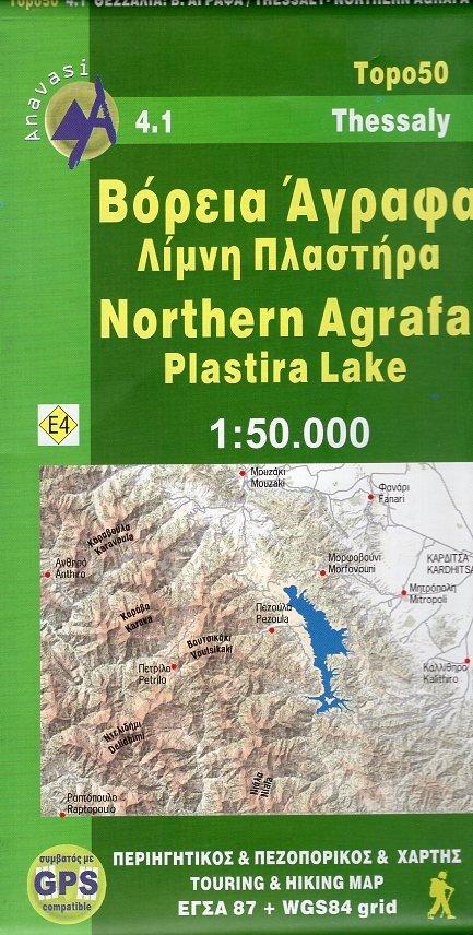 04.1  Pindus: Northern Agrafa 1:50.000 9789609137928  Anavasi Topo 50  Wandelkaarten Midden en Noord-Griekenland, Athene