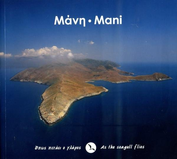 Mani, As the seagull flies 9789609412032 P. Matsouka Anavasi   Reisgidsen Peloponnesos