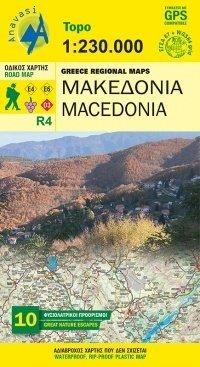 Macedonia 1:250.000 9789609412100  Anavasi   Landkaarten en wegenkaarten Midden en Noord-Griekenland, Athene
